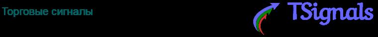 TradeSignal