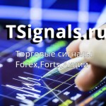 Торговые сигналы за декабрь 2017